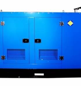 Grupo Electrógeno Diesel trifasico Insonorizado 69 kva